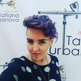 Татьяна Турбанова
