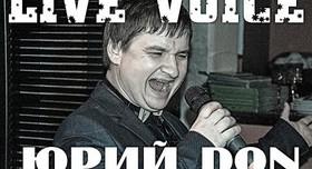 Юрий Дон - музыканты, dj в Киеве - фото 1