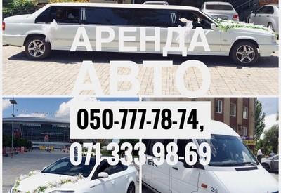 Андрей Аренда автомобилей - фото 3