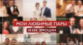 Сергей Искоростенский - фото 2