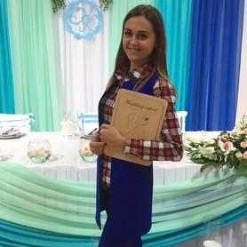 Ирина Wedding expert