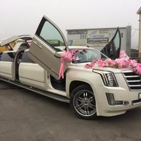 Лимузин Cadillac Escalade 2018 - авто на свадьбу в Киеве - портфолио 4