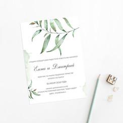 Sorbet Design - пригласительные на свадьбу в Краматорске - фото 1
