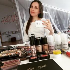 Светлана Лысенко